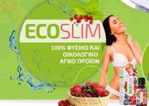 Eco Slim – Πώς να χάσετε βάρος με 100% φυσικό τρόπο